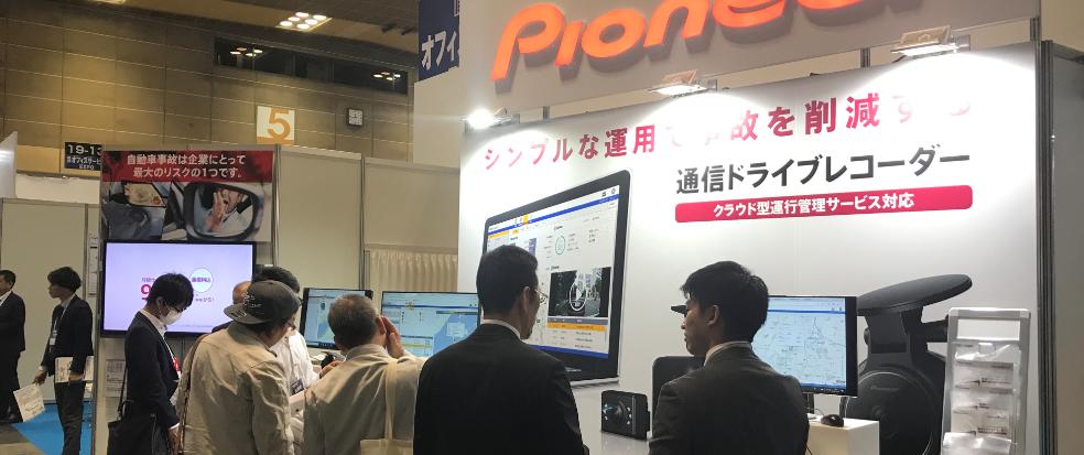 「関西オフィスサービスEXPO」出展レポート